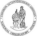 Εθνικό αστεροσκοπείο Αθηνών